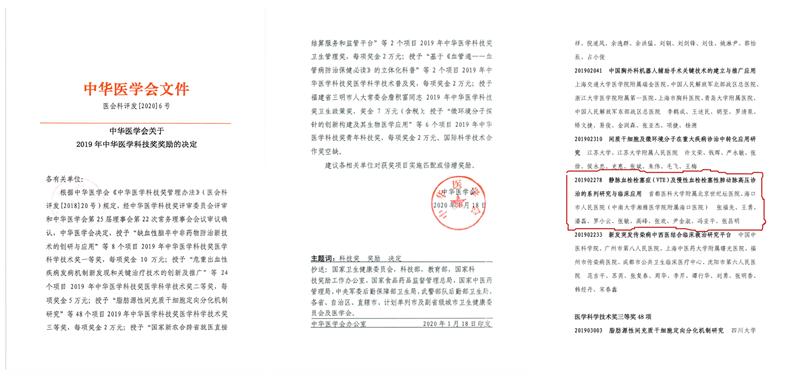QQ图片20200120094404 - 副本.png